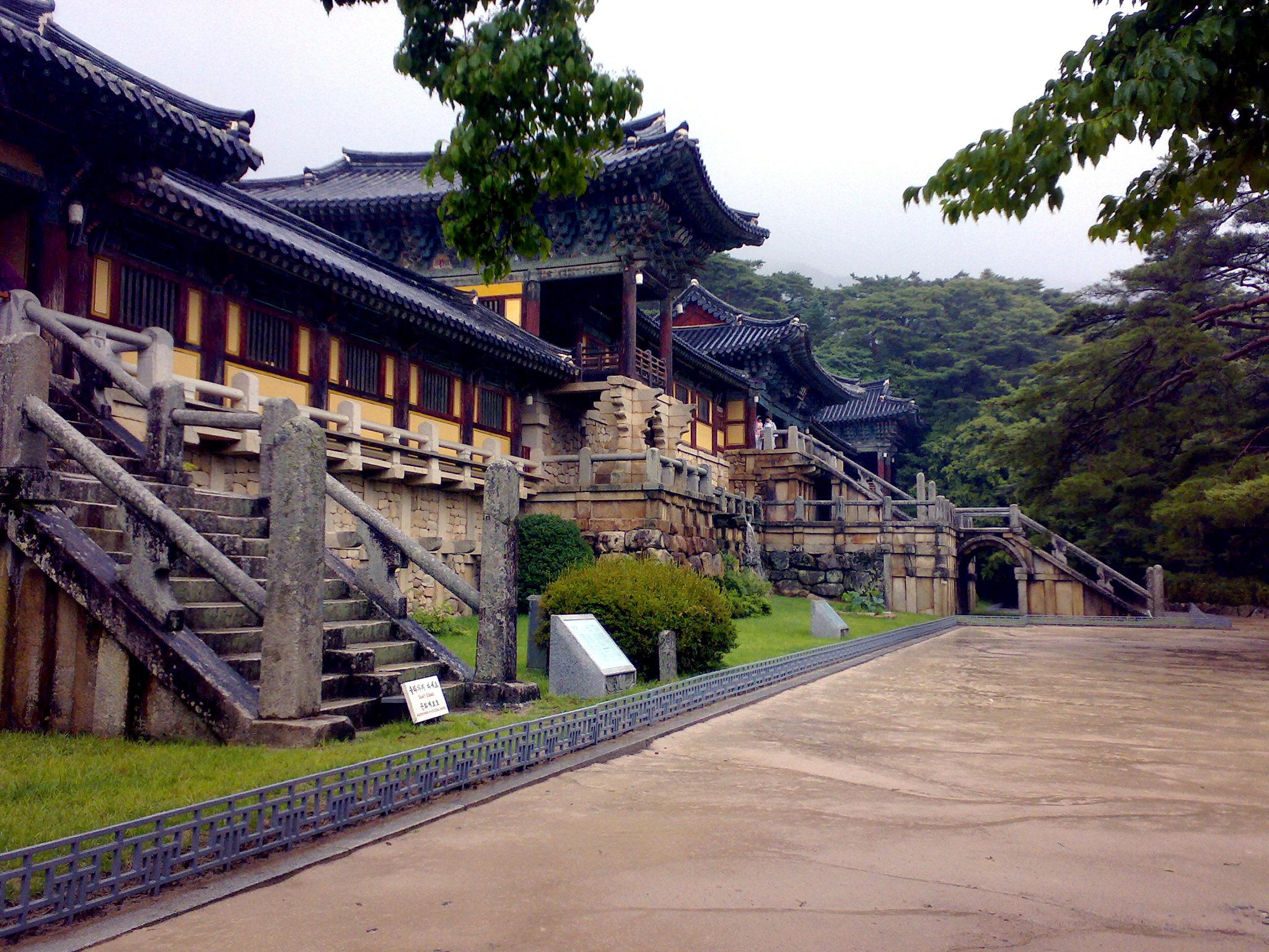 仏国寺の画像 p1_30